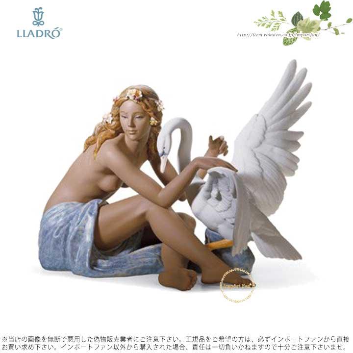 リヤドロ レダと白鳥 01012444 LLADRO LEDA AND THE SWAN 【ポイント最大42倍!お買物マラソン】