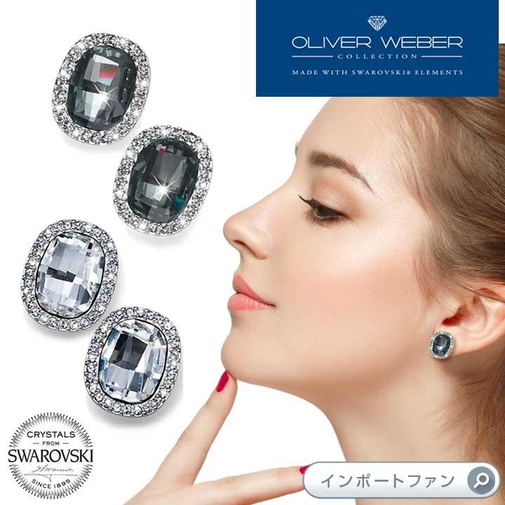 03cb886b1b748 Swarovski pierced earrings Graphic crystal Swarovski X OLIVER WEBER □