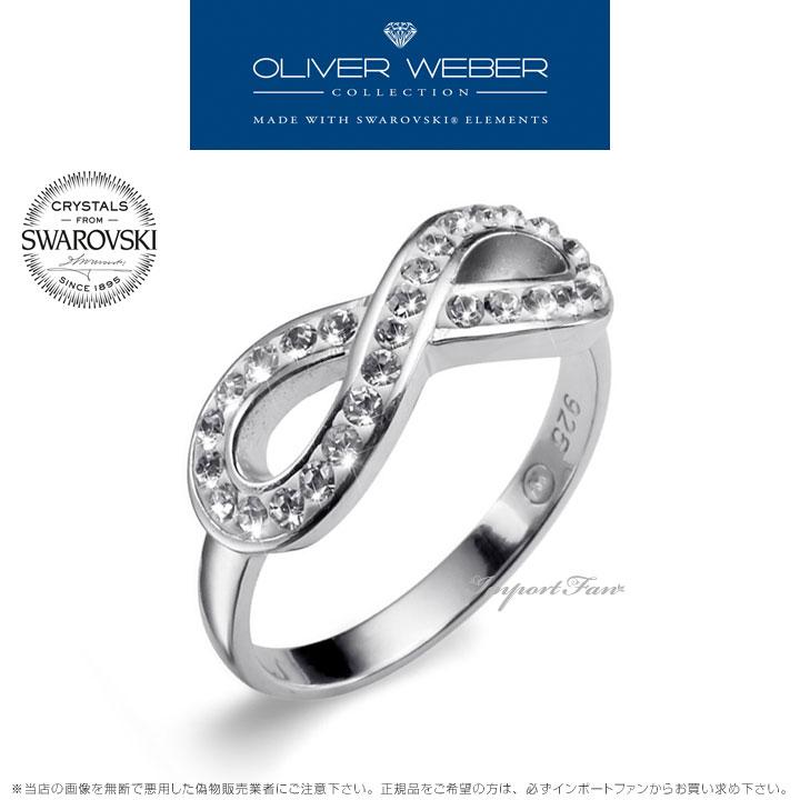 スワロフスキー 指輪 リング Infinity インフィニティ クリスタル Swarovski × OLIVER WEBER 【ポイント最大43倍!お買物マラソン】