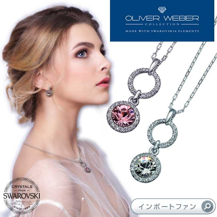 200a7b69f9976 Swarovski necklace More crystal Swarovski X OLIVER WEBER □
