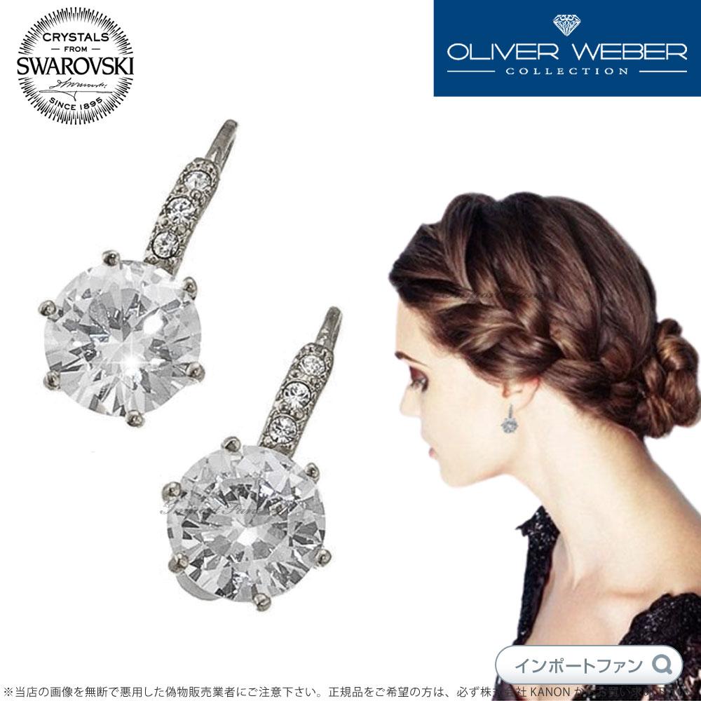 d237ac19e5e03 importfan: Swarovski pierced earrings True crystal Swarovski X ...