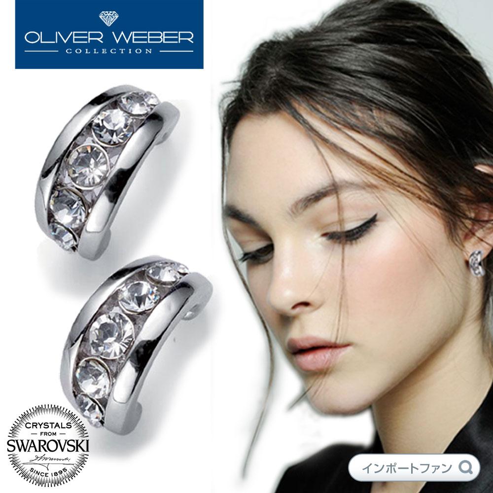 fa83db089c682 Swarovski pierced earrings Slip crystal Swarovski X OLIVER WEBER □