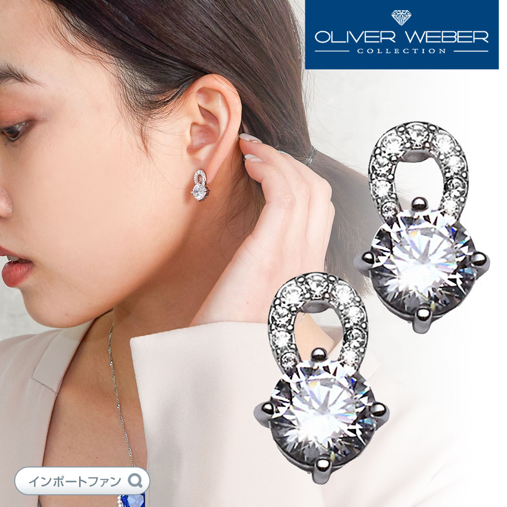 90c8f9d60019f Swarovski pierced earrings Gleam clear crystal Swarovski X OLIVER WEBER □