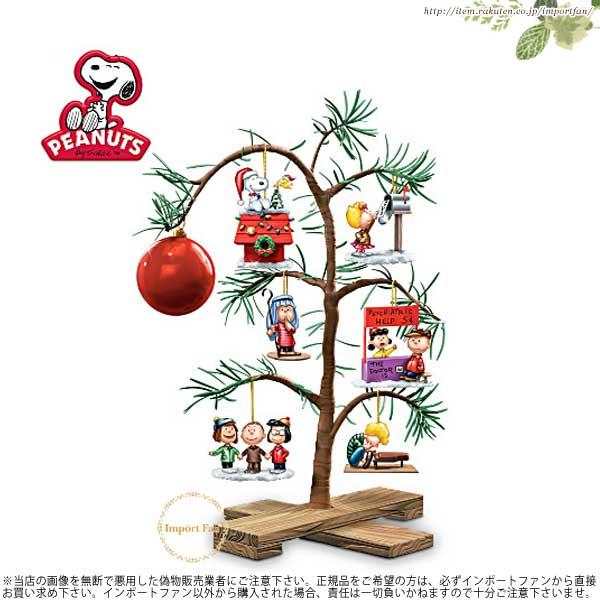 スヌーピー クラシック ホリデー メモリーズ 卓上 クリスマス ツリー PEANUTS Classic Holiday Memories