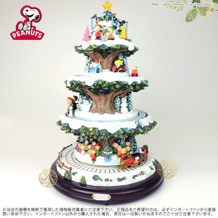 スヌーピー ピーナッツ クリスマスツリー 光と音楽と動き A PEANUTS Christmas Tree With Lights, Motion And Music □