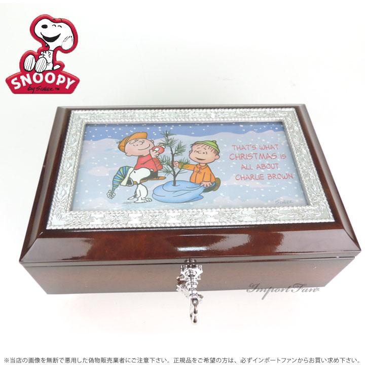 スヌーピー チャーリー・ブラウン クリスマス 50周年 オルゴール A Charlie Brown Christmas 50th Anniversary PEANUTS Music Box 【ポイント最大42倍!お買物マラソン】