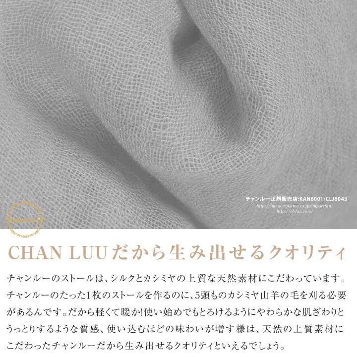 张汤汁羊绒&丝绸大型sutorugureishagure男女共用OK♪CHAN LUU正规的店铺 □