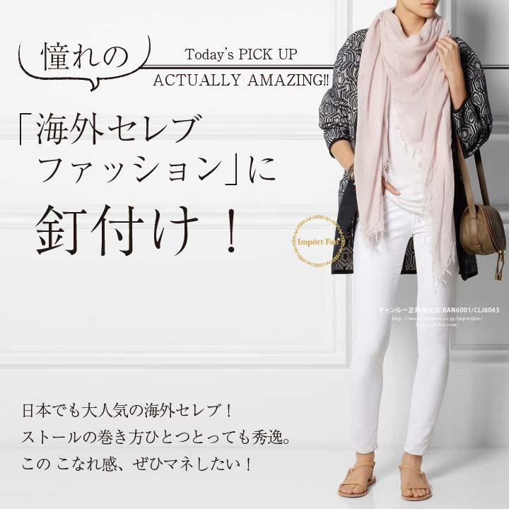 张汤汁羊绒&丝绸大型货摊红紫色粉笔淡薄的粉红色是很好看的♪男女共用OK♪CHAN LUU正规的店铺 □