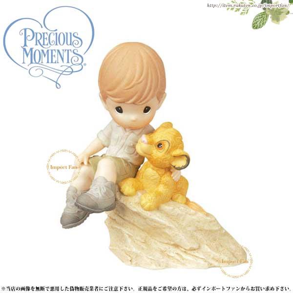 プレシャスモーメンツ シンバ You're My Pride and Joy 101051 ディズニー ライオンキング Precious Moments Simba 【ポイント最大42倍!お買物マラソン】