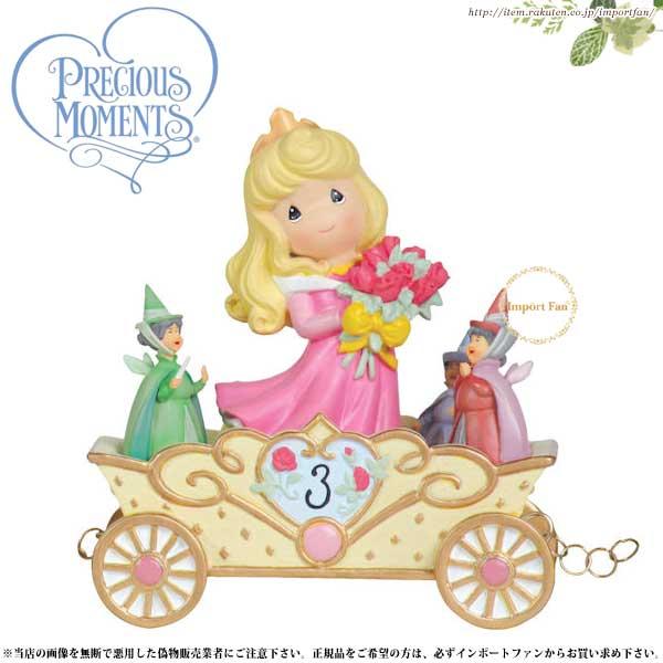 プレシャスモーメンツ ディズニー バースデーパレード オーロラ姫 Disney Birthday Parade 104405 眠れる森の美女 Precious Moments A Beauty You 【ポイント最大43倍!お買物マラソン】