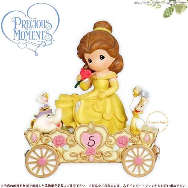 プレシャスモーメンツ ディズニー バースデイ パレード ベル Disney Birthday Parade 104407 美女と野獣 Precious Moments Belle □