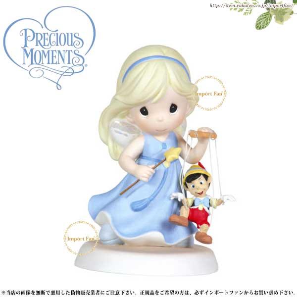 プレシャスモーメンツ ブルー・フェアリー 星の女神 ピノキオ Your Love Brings Out The Good 111021 ディズニー Precious Moments 【ポイント最大43倍!お買物マラソン】