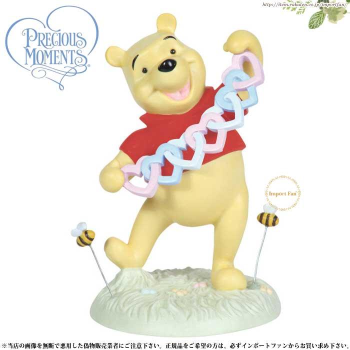 プレシャスモーメンツ くまのプーさん You Have Touched So Many Hearts 113709 ディズニー Precious Moments Pooh 【ポイント最大43倍!お買物マラソン】