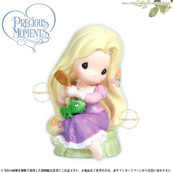 プレシャスモーメンツ ラプンツェル Tangled Up In Your Love 114022 ディズニー Precious Moments Rapunzel □