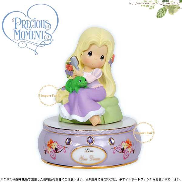 プレシャスモーメンツ ラプンツェル オルゴール Tangled Up In Your Love 114022 ディズニー Precious Moments Rapunzel 【ポイント最大43倍!お買物マラソン】