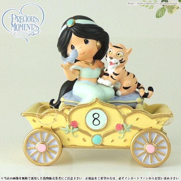 プレシャスモーメンツ ディズニー バースデーパレード ジャスミン Disney Birthday Parade 114425 アラジン ラジャー Precious Moments Jasmine 【ポイント最大44倍!お買い物マラソン セール】