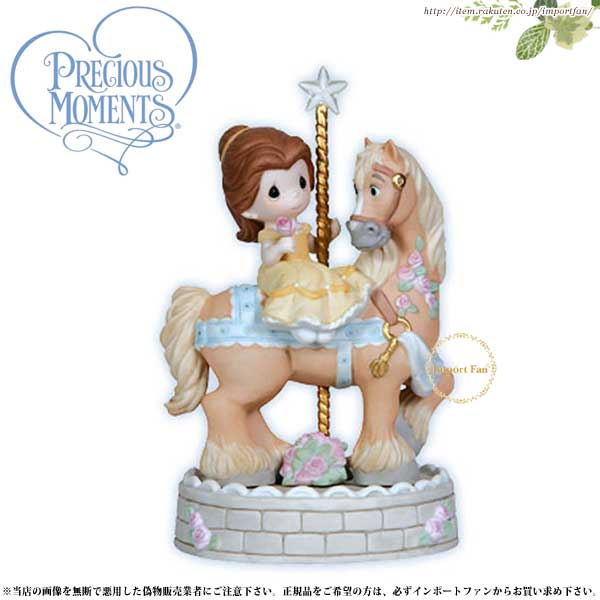 プレシャスモーメンツ ベル フィリップ Girl As Belle Musical 121038 美女と野獣 ディズニー Precious Moments Belle 【ポイント最大43倍!お買物マラソン】