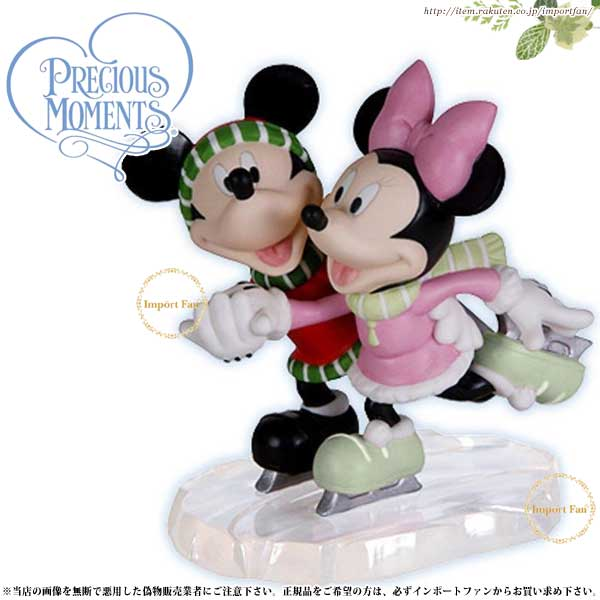プレシャスモーメンツ ミッキー ミニー スケート Our Love Makes a Lasting Impression 121703 ディズニー Precious Moments Mickey and Minnie 【ポイント最大43倍!お買物マラソン】
