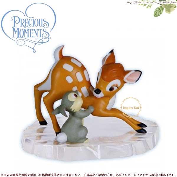 プレシャスモーメンツ 小鹿のバンビ A Friend Helps You Get Back on Your Feet 121704 バンビ とんすけ Precious Moments Bambi Disney 【ポイント最大42倍!お買物マラソン】