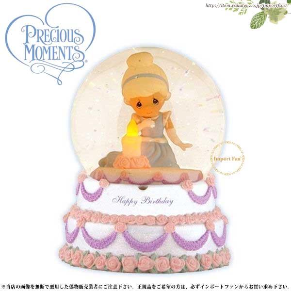 シンデレラ好きへの誕生日プレゼントや大人の女性のコレクションとして プレシャスモーメンツ ディズニー シンデレラ ハッピーバースデー スノードーム オルゴール Happy Birthday Moments 優先配送 Precious Water 122102 即納 Globe Cinderella Musical 店
