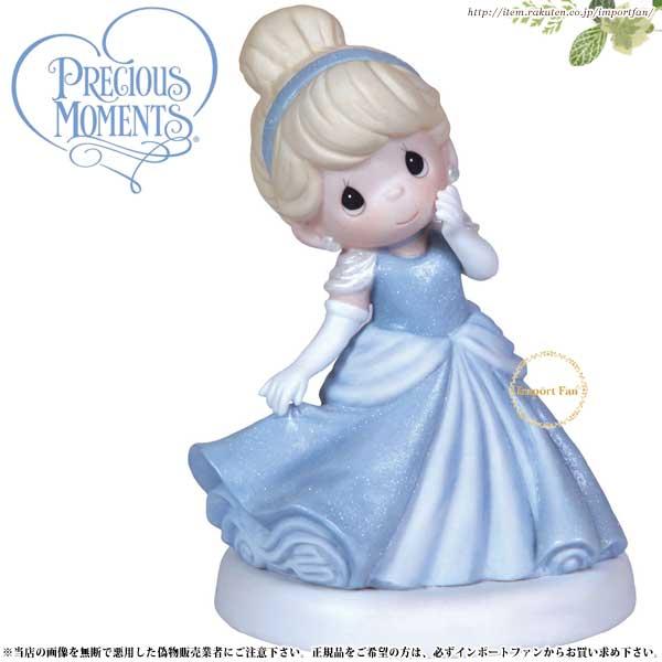 プレシャスモーメンツ ディズニー シンデレラ My Time To Shine 123013  Precious Moments Cinderella 【ポイント最大43倍!お買物マラソン】