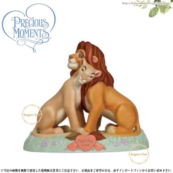 プレシャスモーメンツ シンバ ナラ Feel the Love 123704 ディズニー ライオンキング Precious Moments Simba And Nala 【ポイント最大43倍!お買物マラソン】