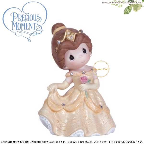 プレシャスモーメンツ ベル Let Your Beauty Shine 124008 美女と野獣 ディズニー Precious Moments Belle □