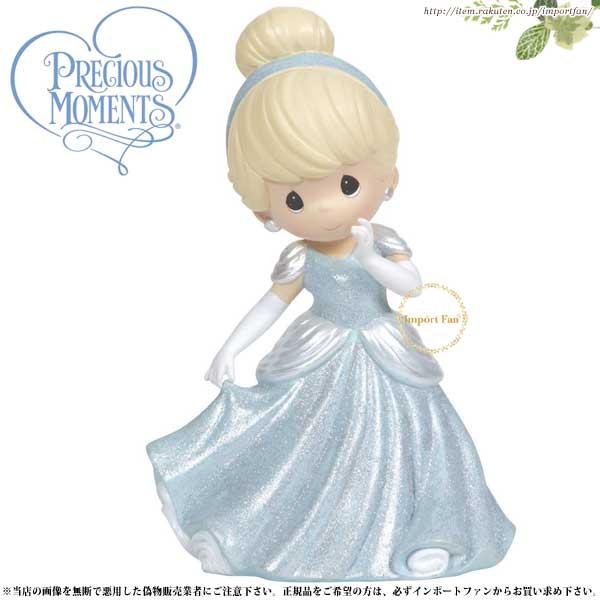 プレシャスモーメンツ ディズニー シンデレラ ミュージカル Girl As Cinderella Musical 124102  Precious Moments Cinderella 【ポイント最大42倍!お買物マラソン】