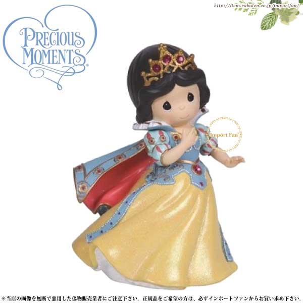 プレシャスモーメンツ 白雪姫 ミュージカル Girl As Snow White Musical 124105 ディズニー Precious Moments Snow White 【ポイント最大42倍!お買物マラソン】