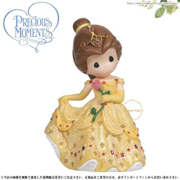 プレシャスモーメンツ ベル ミュージカル Girl As Belle Musical 124106 美女と野獣 ディズニー Precious Moments Belle 【ポイント最大43倍!お買物マラソン】