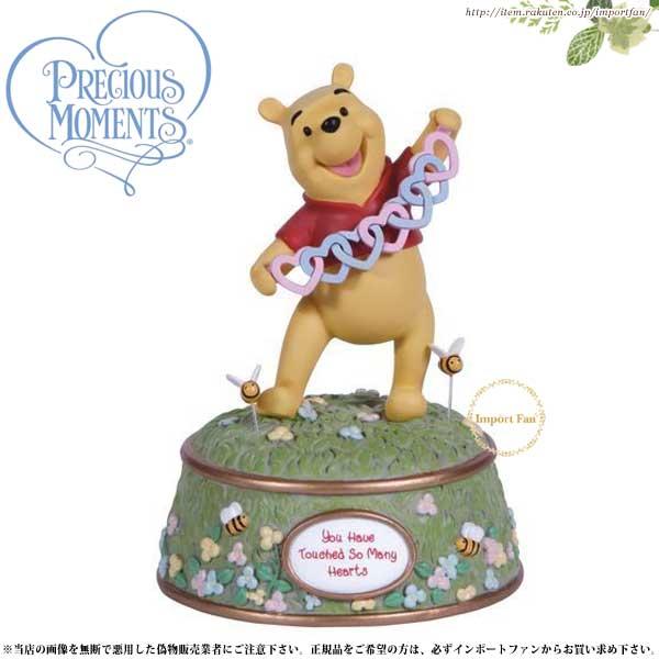 プレシャスモーメンツ くまのプーさん ミュージカル You Have Touched So Many Hearts Musical 124107 ディズニー Precious Moments Pooh □