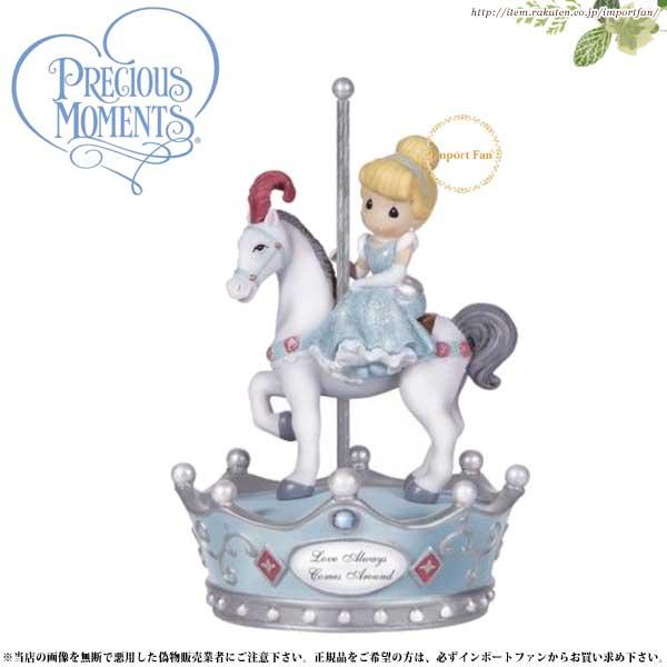 プレシャスモーメンツ ディズニー シンデレラ ミュージカル Love Always Comes Around Musical 131110  Precious Moments Cinderella□