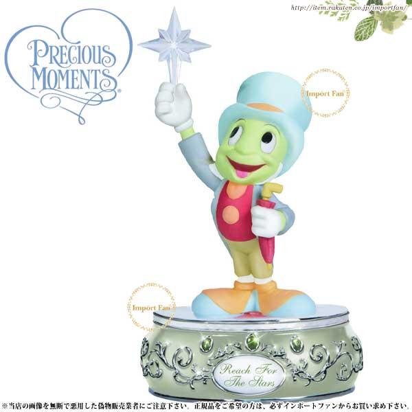 プレシャスモーメンツ ジミニー・クリケット ミュージカル ピノキオ Reach For the Stars 131703 ディズニー Precious Moments 【ポイント最大43倍!お買物マラソン】