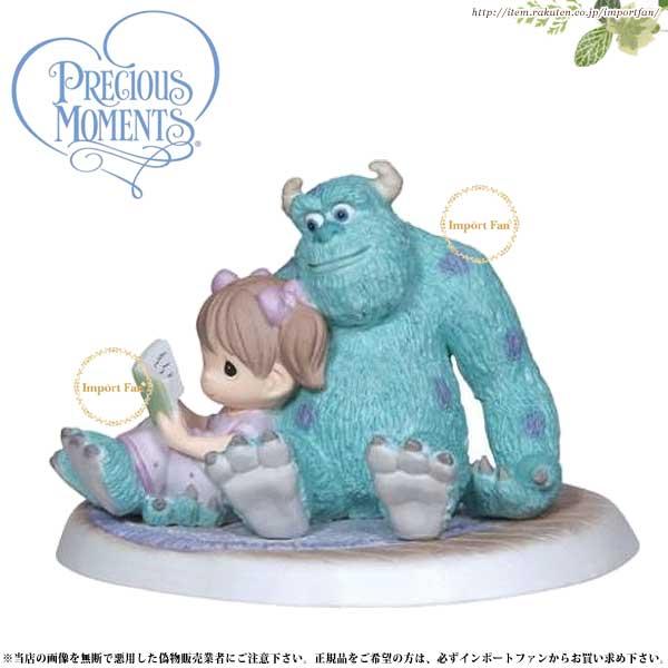 プレシャスモーメンツ サリー モンスターズ・インク Snuggle Time With Sulley 132003 ディズニー ピクサー Precious Moments Monsters Inc 【ポイント最大43倍!お買物マラソン】