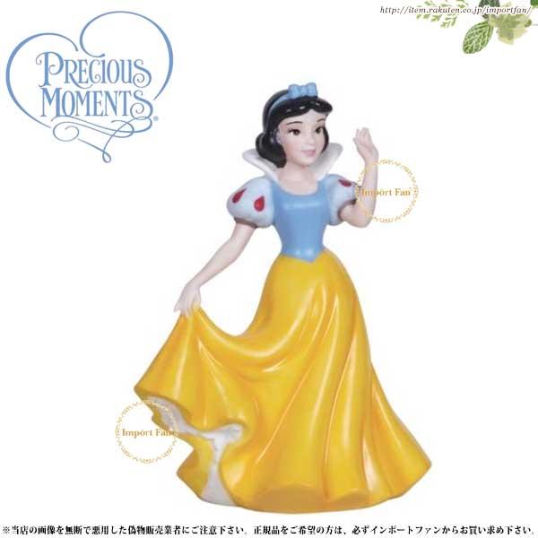 プレシャスモーメンツ 白雪姫 The Fairest Of Them All 132705 ディズニー Precious Moments Snow White □