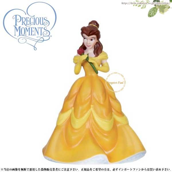 プレシャスモーメンツ ベル Belle A Time of Enchantment 132706 美女と野獣 ディズニー Precious Moments Belle 【ポイント最大43倍!お買物マラソン】