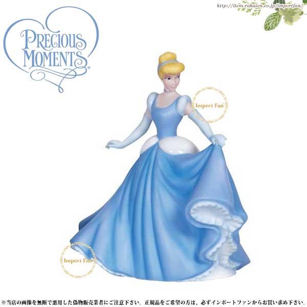 プレシャスモーメンツ シンデレラ Let Your Heart Dance 132707 ディズニー Precious Moments Cinderella 【ポイント最大43倍!お買物マラソン】