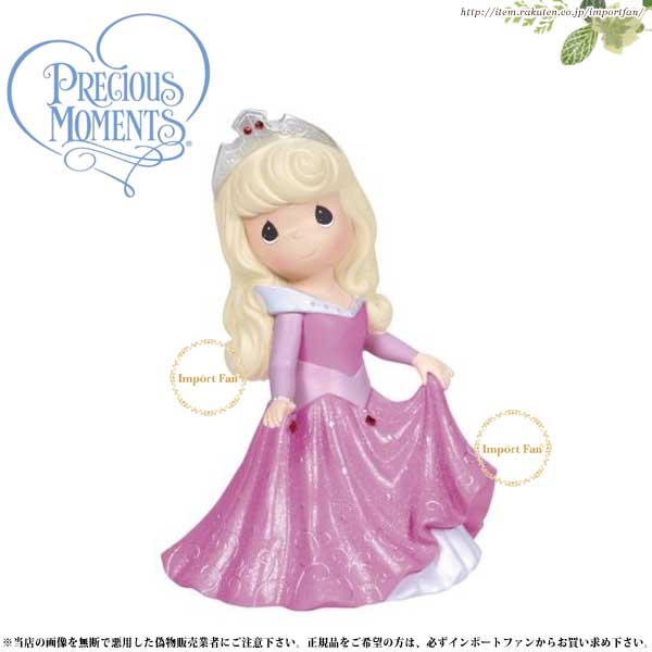 プレシャスモーメンツ オーロラ姫 ミュージカル 眠れる森の美女 Girl As Princess Aurora - Rotating Musical 133104 ディズニー Precious Moments Aurora 【ポイント最大43倍!お買物マラソン】