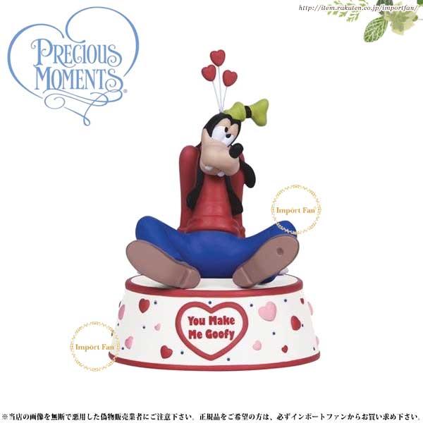 プレシャスモーメンツ グーフィー ミュージカル You Make Me Goofy 133105 ディズニー Precious Moments GOOFY 【ポイント最大42倍!お買物マラソン】