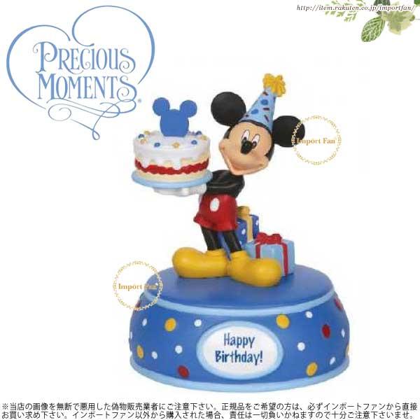 プレシャスモーメンツ ミッキーマウスとお誕生日ケーキ ミュージカル ディズニー 142706 Mickey Mouse With Cake Musical Precious Moments 【ポイント最大43倍!お買物マラソン】