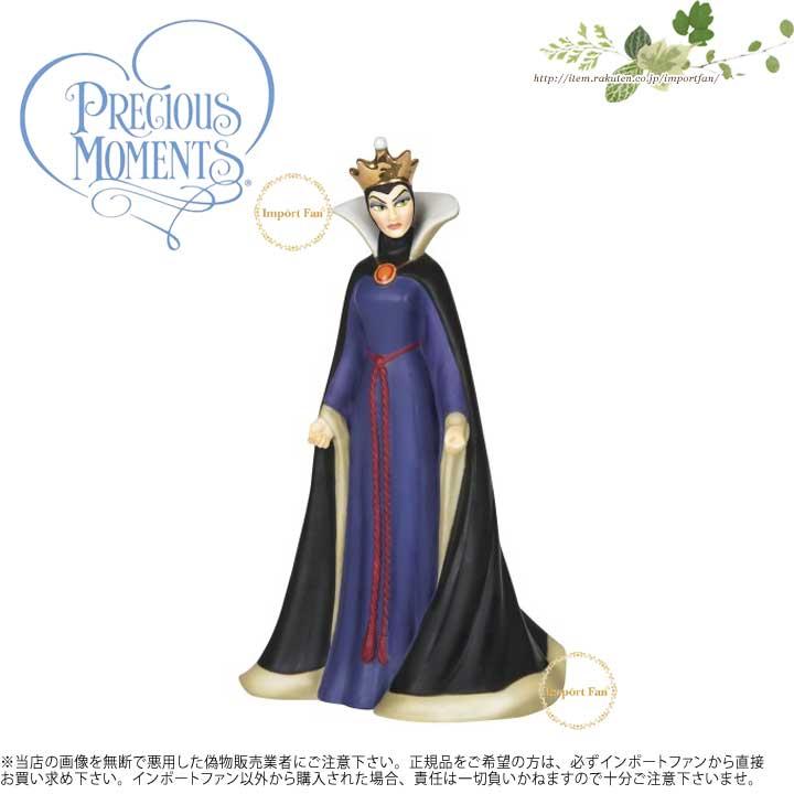 プレシャスモーメンツ ブラック・アズ・ナイト 白雪姫 邪悪な王女 143701 Black As Night Bisque Porcelain Figurine Precious Moments 【ポイント最大42倍!お買物マラソン】