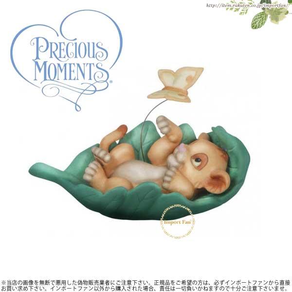 プレシャスモーメンツ 愛に包まれたシンバ ライオンキング ディズニー 144702 Wrapped In Love Precious Moments □