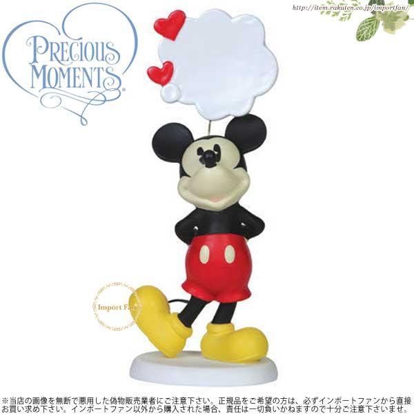 プレシャスモーメンツ ミッキーマウス 151701 Precious Moments My Thoughts Are Filled With You -Mickey Mouse【ポイント最大43倍!スーパー セール】