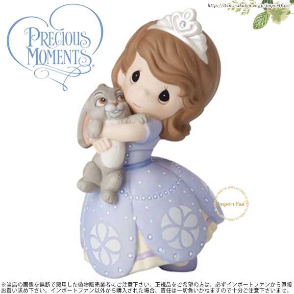 プレシャスモーメンツ ちいさなプリンセス ソフィア 152003 うさぎ Precious Moments There's No Bunny Like You 【ポイント最大42倍!お買物マラソン】