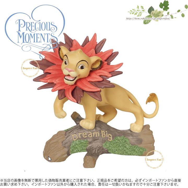 プレシャスモーメンツ 大きな夢を持ったシンバ ライオン・キング 161701 Precious Moments □