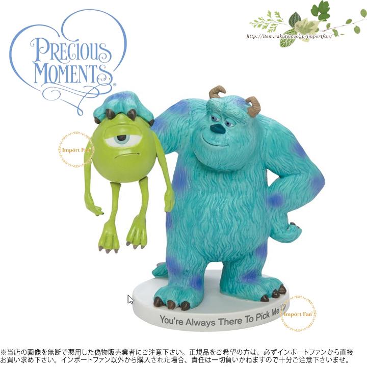 プレシャスモーメンツ あなたはいつも私を迎えに来ている サリー マイク モンスターズ・インク 161703 You're Always There To Pick Me Up Monsters Inc Bisque Porcelain Figurine Precious Moments 【ポイント最大43倍!お買物マラソン】