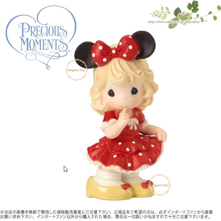 プレシャスモーメンツ 太陽の光で私の世界を満たしてください ミニーマウス ディズニー 162025 Disney Minnie Mouse You Fill My World With Sunshine Bisque Porcelain Figurine Precious Moments【ポイント最大43倍!お買物マラソン】