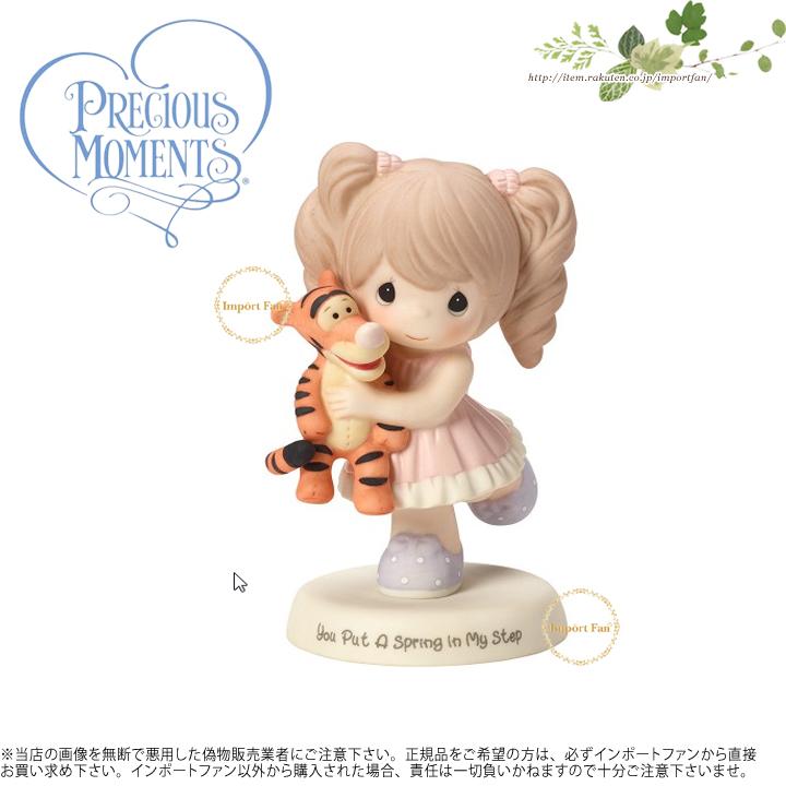 プレシャスモーメンツ ティガーを抱いた女の子 スキップ ディズニー 163032 You Put A Spring In My Step Bisque Porcelain Figurine Precious Moments 【ポイント最大43倍!お買物マラソン】