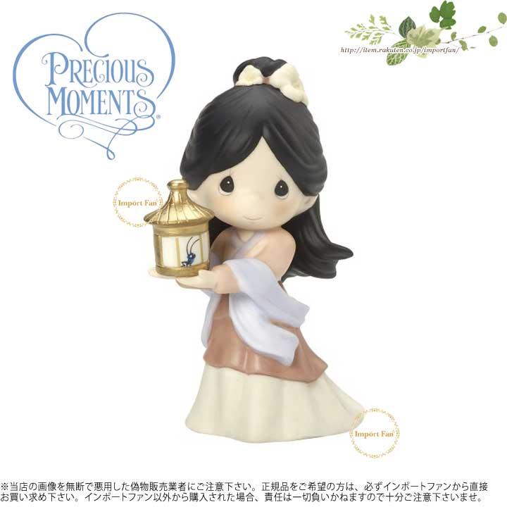 プレシャスモーメンツ 私はあなたに幸運を祈る ムーラン 164041 I'm So Lucky To Have You Bisque Porcelain Figurine Precious Moments 【ポイント最大43倍!お買物マラソン】