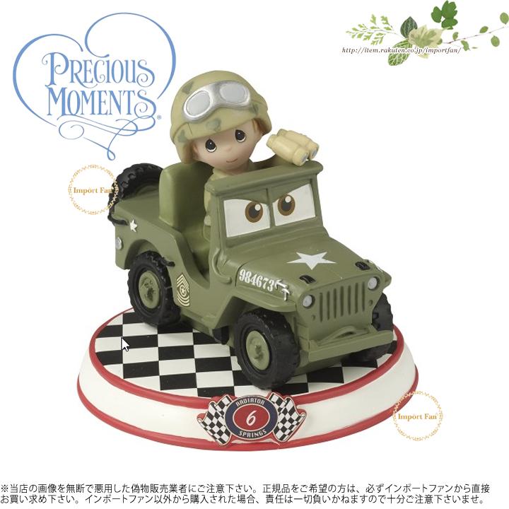 プレシャスモーメンツ サージ カーズコレクション6 カーズ 164436 Sarge Resin Figurine, Cars Collection 6 Precious Moments 【ポイント最大43倍!お買物マラソン】